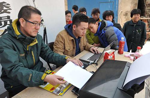 台州玉环摄影家协会开展 摄影进万家温暖全家福 活动